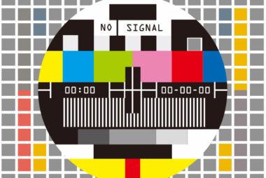 Ikke signal fra torsdag 03.10.2019